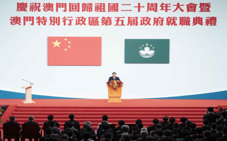 china allows no external forces to interfere with hk macao affairs
