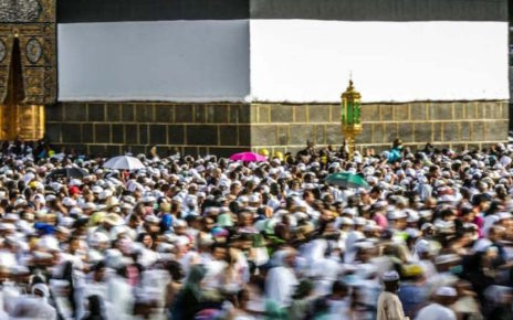 senate body expresses reservations on proposed rs115000 hike in govt haj package