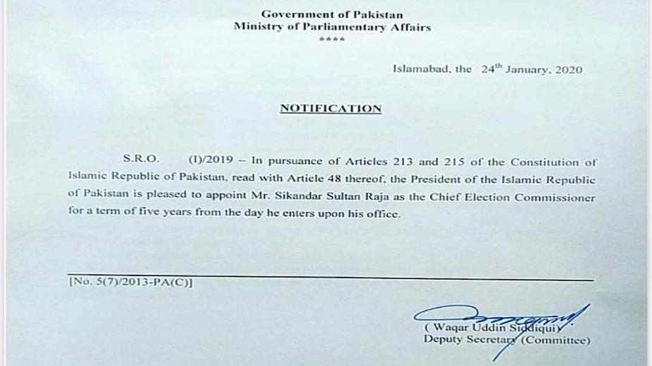 sikandar sultan raja appointed cec