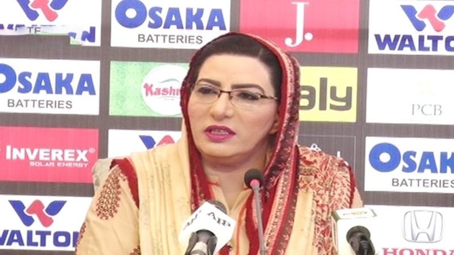 Hosting Indian team not feasible until lifting curfew in occupied Kashmir: Dr Firdous