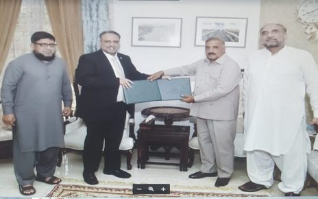 CGSS, IUB join hands to promote research projects