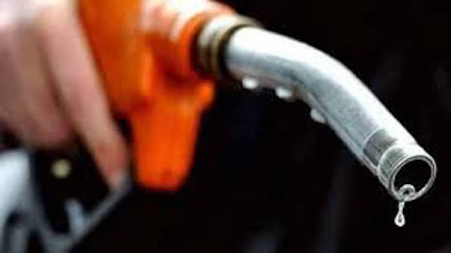 Govt reduces petrol price by Rs7.06 for June