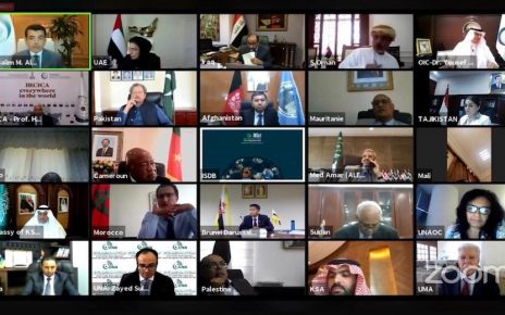 ICESCO culture ministers extraordinary virtual conference conclude