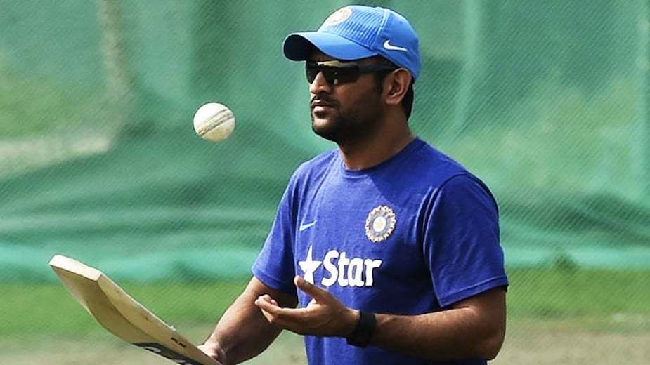 Former Indian captain MS Dhoni announces retirement from international cricket