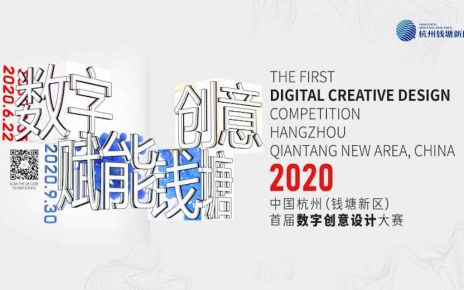 QND invites entries for 'Creative Digital Design Competition-2020'