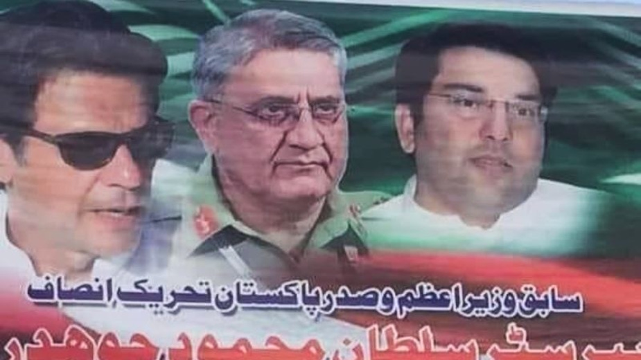 AJK election commission for not using COAS's picture for political mileage