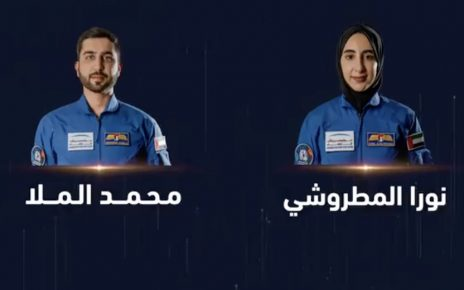 UAE first female astronaut